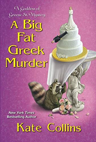 A Big Fat Greek Murder (A Goddess of Greene St. Mystery)