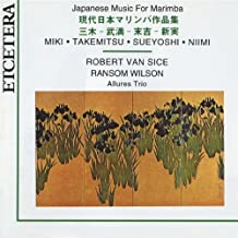 Rain tree for 3 percussion players