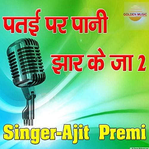 Ajit Premi