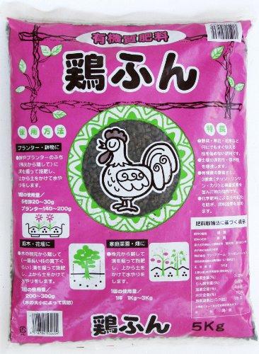【野菜・草花・花木など、何にでも使える肥料】有機質肥料 鶏ふん 5kg