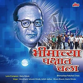 Bhimachya Pakshat Chala