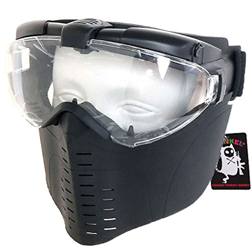 柔らかさ翻訳者起きているSHENKEL 眼鏡と併用が可能 ファン付 フェイスゴーグル フェイスマスク BK mask-010bk