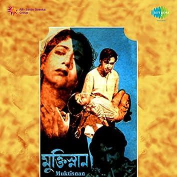 Muktisnan (Original Motion Picture Soundtrack)