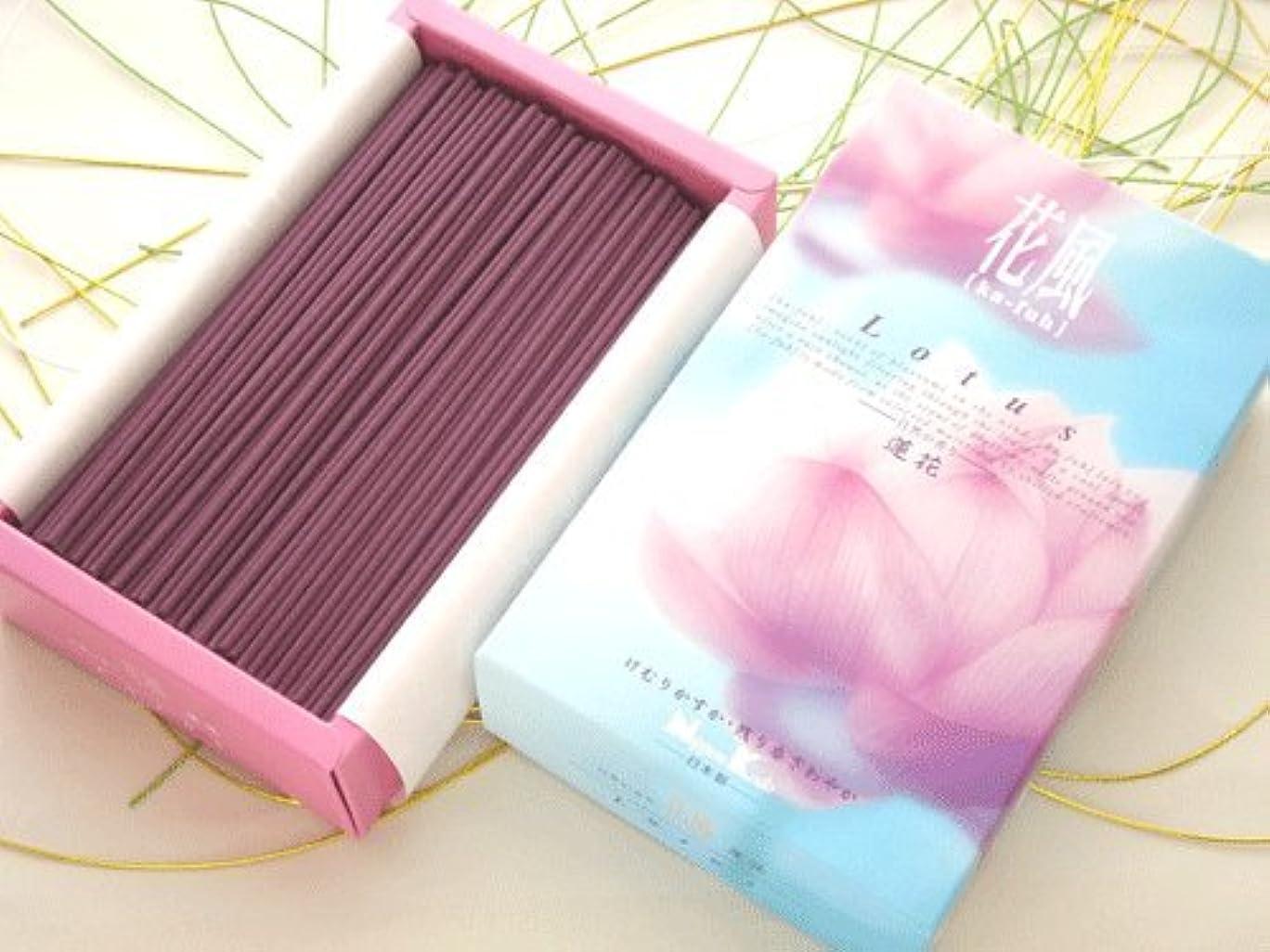 奇跡的なゴールド正規化日本香堂 微煙タイプ【花風(かふう)Lotus 蓮花】 大箱