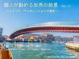 Vaporetto Views: Vaporetto Views World Stunning Views (Japanese Edition)