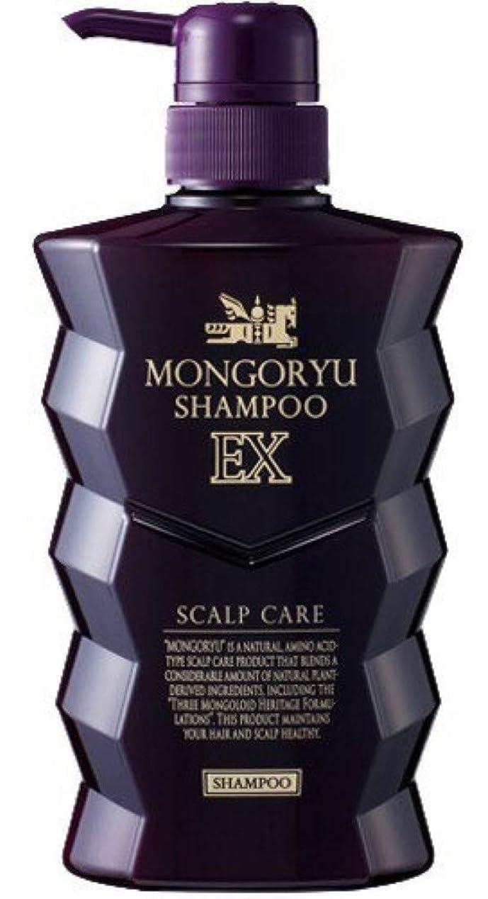 印象元の最初にモンゴ流 スカルプシャンプー EX400ml / 【2018年リニューアル最新版】 フレッシュライムの香り MONGORYU