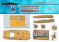 シップヤードワークス 1/700 日本海軍 特設水上機母艦 神川丸 木製甲板 (FOR アオシマ)