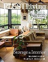 """PLUS1Living No.104 """"箱もの家具""""が決め手!  すっきりして、自分らしい家 (別冊PLUS1 LIVING)"""
