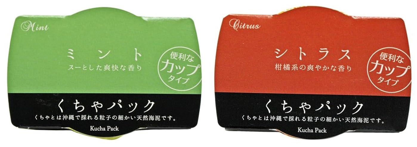 イヤホン生息地敬くちゃパック 4パックセット (シトラス、ミント)