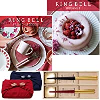CONCENT・リンベル RING BELL カタログギフト ヒアデス&サターン+箔一金箔箸セット