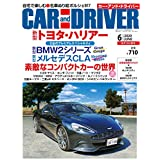 CAR and DRIVER 2020年6月号 [雑誌]