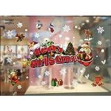 Pegatinas navideñas estáticas de una y dos caras pegatinas de pared para decoración de escaparates de Nochebuena copos de nieve de árbol de Papá Noel(50x70cm)