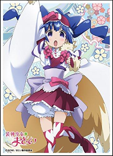 キャラクタースリーブ 『装神少女まとい』 草薙ゆま (EN-378)