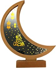 lwxsyusqduzhjo, Ramadan Eid Mubarak Houten Ornament Maan Lamp Led Nachtlampje Islam Moskee Moslim Festival Decoratie, Opkn...