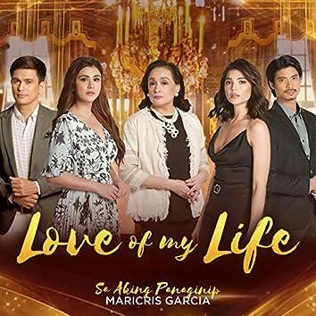 """Sa Aking Panaginip (From """"Love Of My Life"""")"""