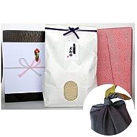 新潟県産コシヒカリ (米袋:白・包装紙:赤・風呂敷:青)5キロ