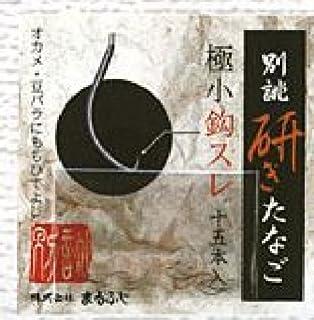 Marufuji(マルフジ) Z-036 別誂研ギタナゴ フック スレ バラ鈎 釣り針