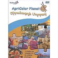 Apricolor Planet [DVD]