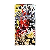 Xperia A4 SO-04G ケース スマコレ スマホケース オリジナルスマートフォンケース ハンドメイド 携帯ケース【print】SO04G 壁画 スプレー pc Xperia A4 エクスペリア ユニーク 001539 Sony ソニー docomo ドコモ so04g-001539-pc