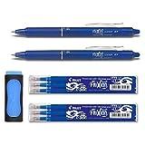 Juego de 2bolígrafos Frixion Clicker azules, 6repuestos y goma de borrar de regalo