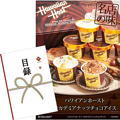 【目録引換券+A3パネルでお届け】ハワイアンホースト マカデミアナッツチョコアイス