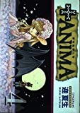 +anima 4 (電撃コミックス)