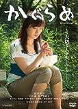 かぐらめ [DVD] image