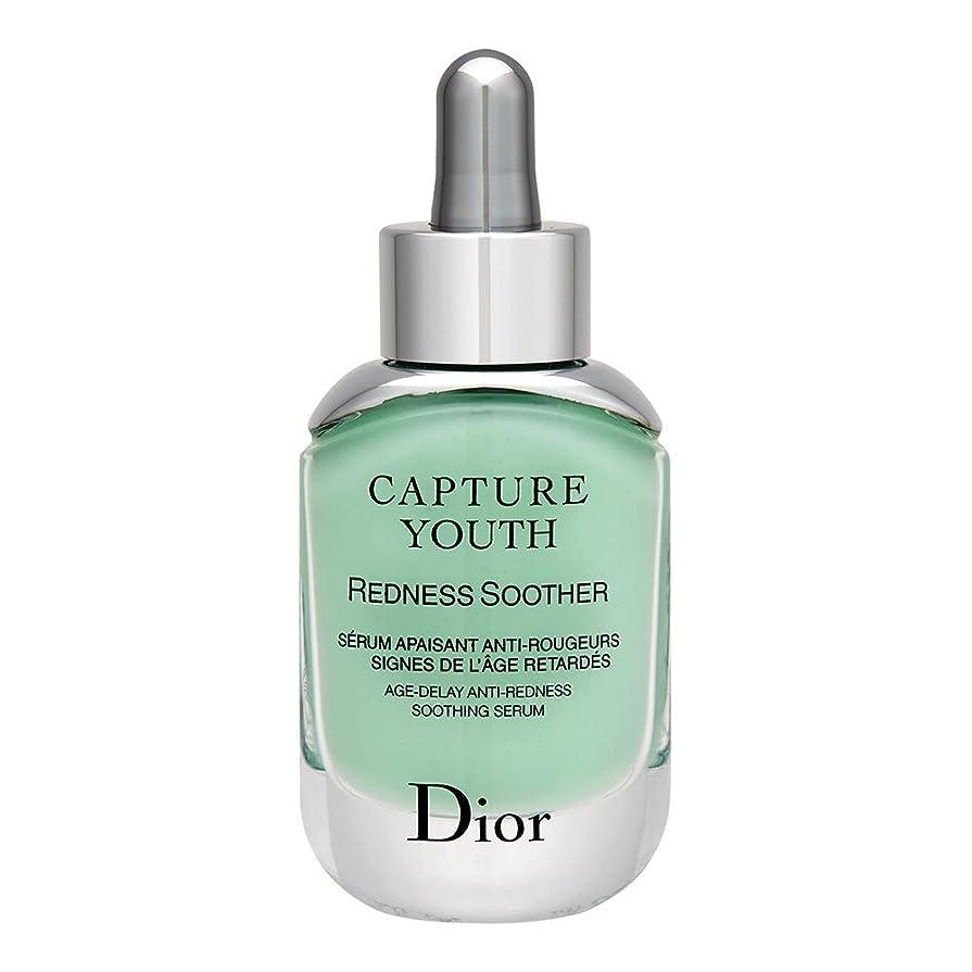 管理する遮るラジエータークリスチャンディオール Christian Dior カプチュール ユース レッドネス ミニマイザー 30mL [並行輸入品]