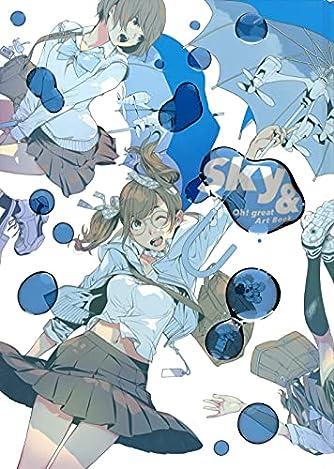 大暮維人画集 Sky &