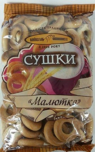 Sushki (Tea Bread) Pack of 2