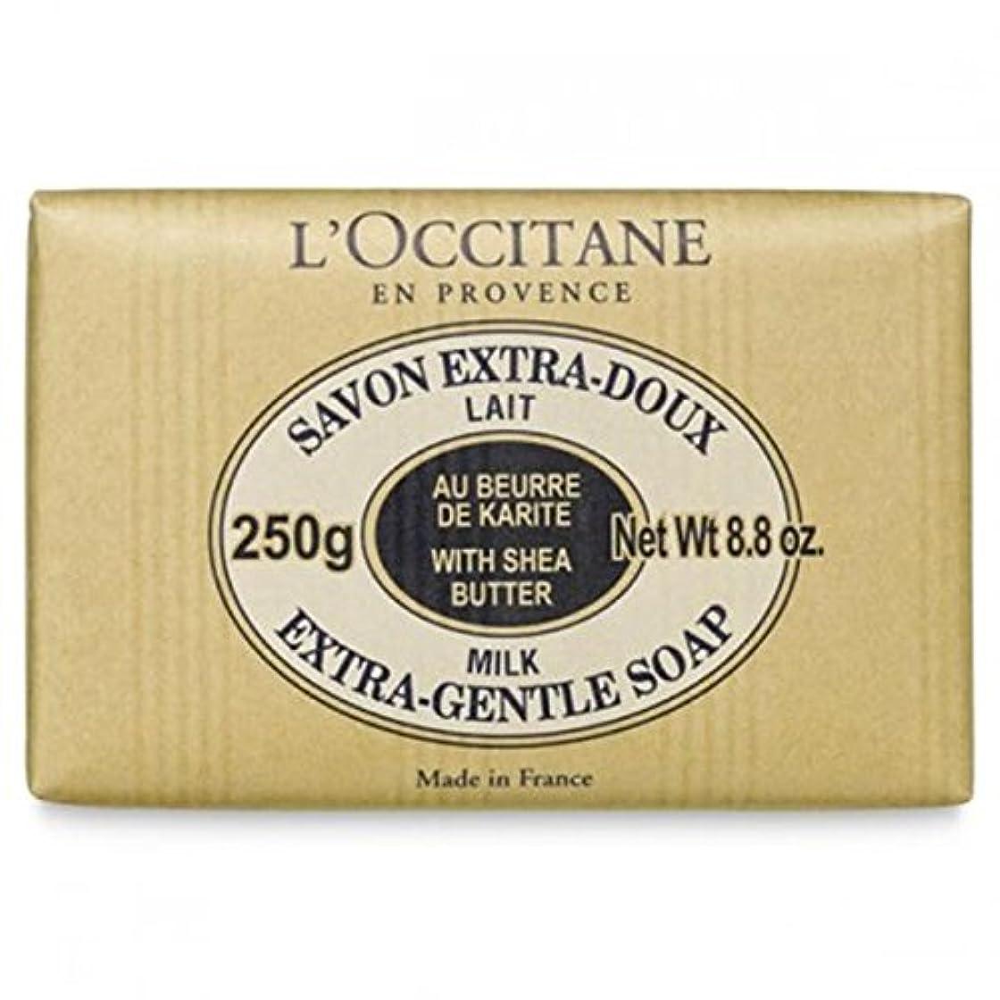 耳詳細な規範ロクシタン[L'OCCITANE]シア ソープ ミルク 250g [並行輸入品]