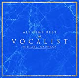 ALL TIME BEST VOCALIST(通常盤)