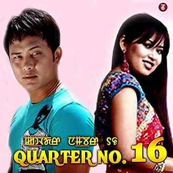 Quarter No.16(Original Motion Picture Soundtrack)