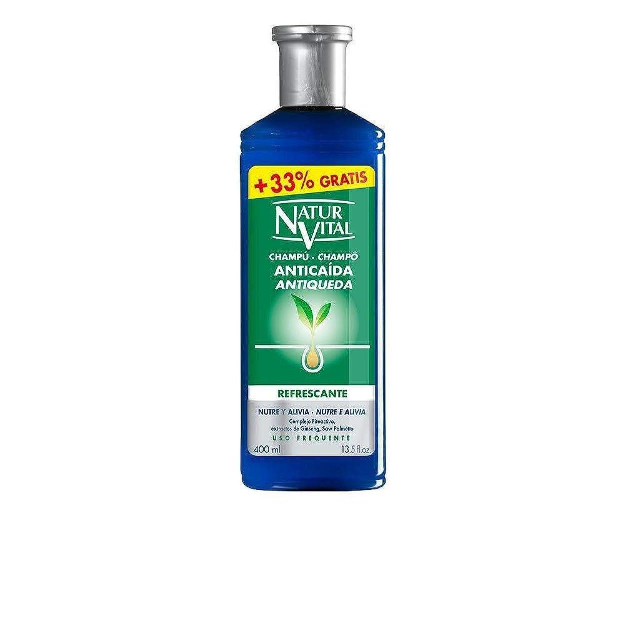 治す換気キャプテン制汗剤さわやかなシャンプー300 + 100 ml