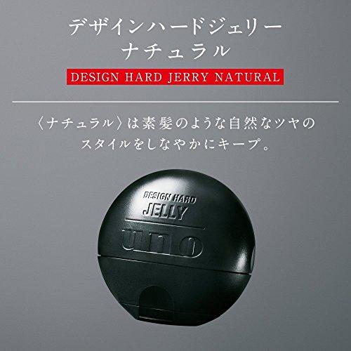UNO(ウーノ)デザインハードジェリー(ナチュラル)ジェル100g