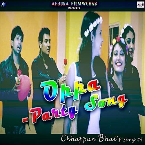 Arjuna Filmworks