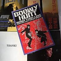 当時品 BOOWY HUNT 氷室京介 布袋寅泰 DVD CD スカジャン 本ホテイ 大スター 最強ロッカー