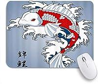 EILANNAマウスパッド 鯉中国風の派手な鯉 ゲーミング オフィス最適 高級感 おしゃれ 防水 耐久性が良い 滑り止めゴム底 ゲーミングなど適用 用ノートブックコンピュータマウスマット