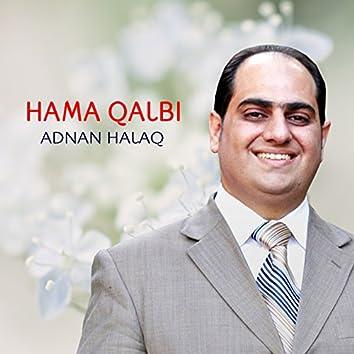 Hama Qalbi (Quran)