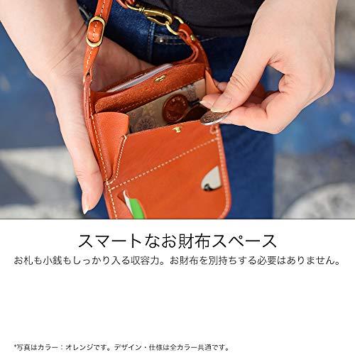 HUKUROスマホポーチ財布スマートサイフメンズレディース革日本製ライトブラウン