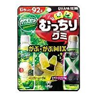 UHA味覚糖 むっちりグミ がぶ飲み 2種アソート 92g ×10袋