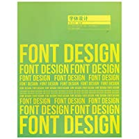 Font Design(Chinese Edition)