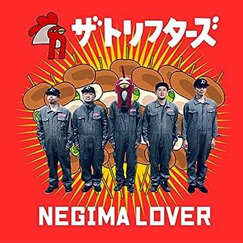 NEGIMA LOVER