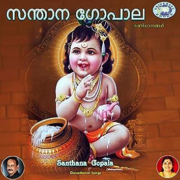 Santhana Gopala