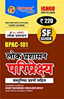 IGNOU BPAC-101 Choice Based Credit System Lok Prashashant ke vivnya Paripekch SF Complete Guide for for in First Semester Exam