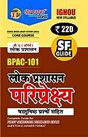 IGNOU BPAC-101 Choice Based Credit System Lok Prashashant ke vivnya Paripekch SF Complete Guide for for in First Semester Exam