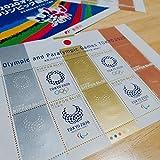 東京2020オリンピック・パラリンピック記念kitte 台紙付きシート 金銀銅デザイン 2019.8.26.発行 公式ライセンス商品 特殊シート 東京オリンピック