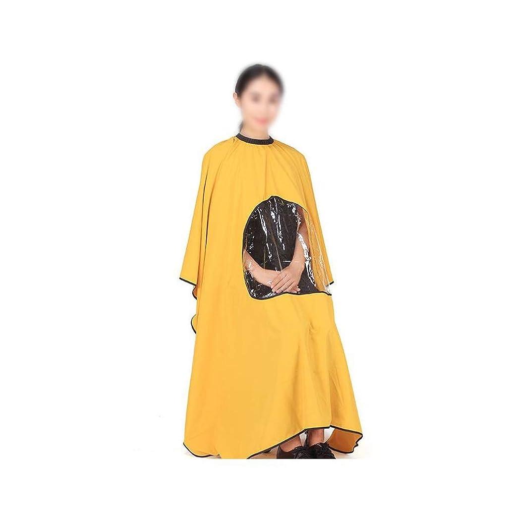 一掃する巨大盆黒い理髪ケープ布全身サロン髪カットガウン モデリングツール (色 : イエロー)