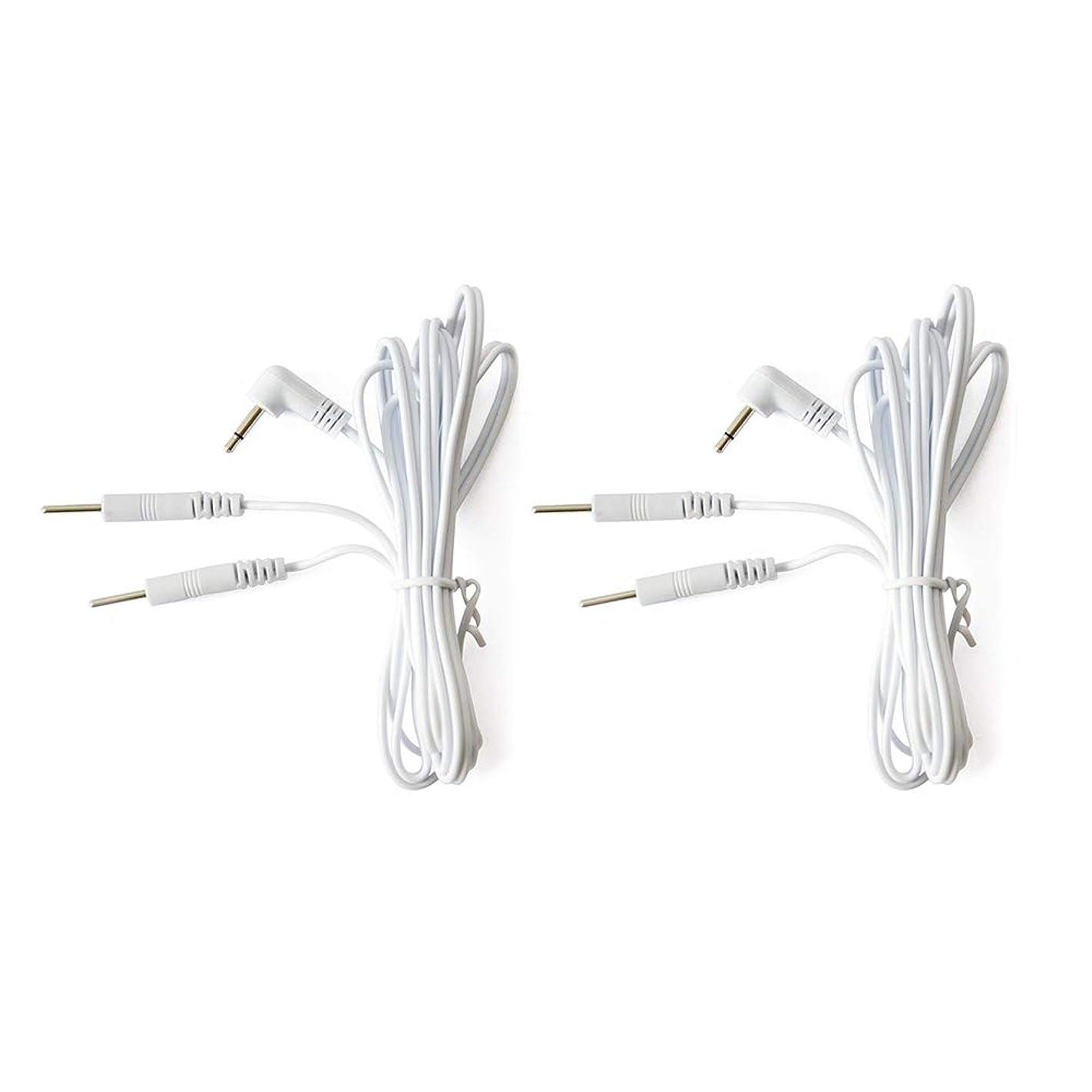 出席するタオル何でもTens Unit Cords for Tens/EMS Machine,DC 2.5mm, 2 pins, Length 60'' (2) by KONMED