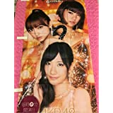 チームサプライズ のぼり AKB48 柏木由紀 篠田麻里子
